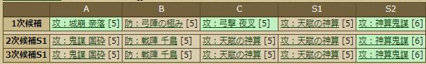 取引37B