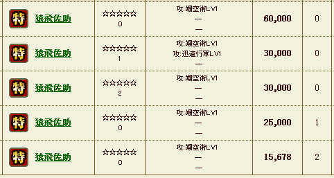 201211121451300a4.png
