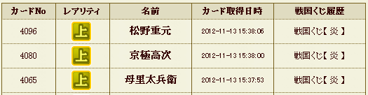 201211132340077fc.png