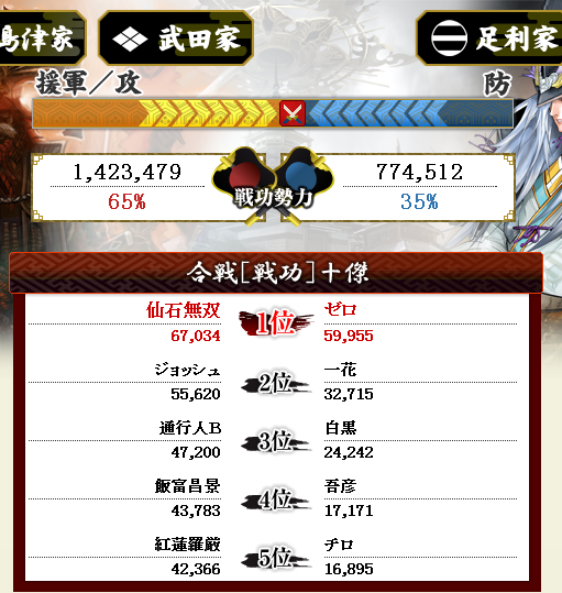 20121127182034eb4.png