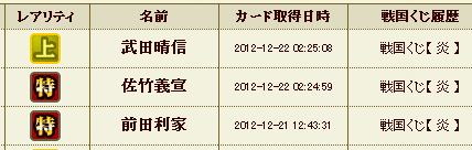 20121225081303dbe.png