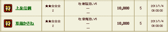 2013010311460640f.png