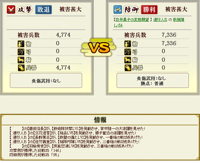 20130108172037719.png