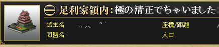 20130108180406de2.png