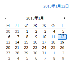 20130112145032342.png