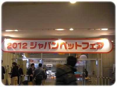 P4010032.jpg