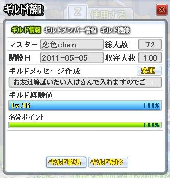 2012y02m23d_194123799.jpg
