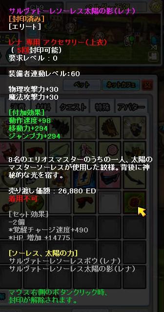 2012y03m15d_222814602.jpg