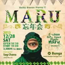 2013/12/28 e-chan 忘年会