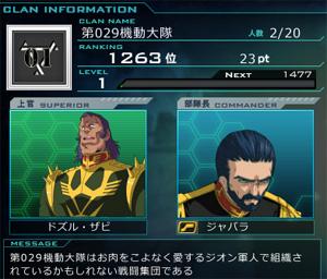 ガンダム改造01-01