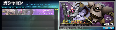 ガンダム改造01-02