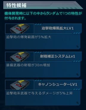 ガンダム改造01-07