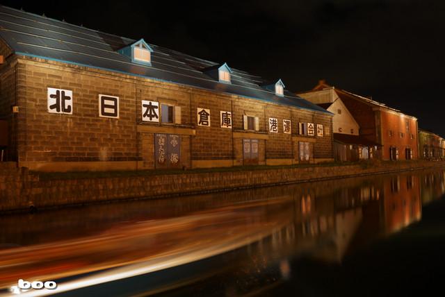 小樽運河にて2