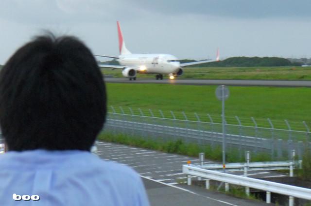 長男と龍馬空港