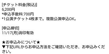 局メジャニストお正月魂 (2)