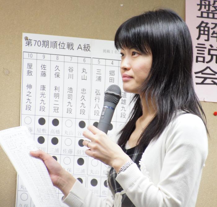 村田智穂女流二段