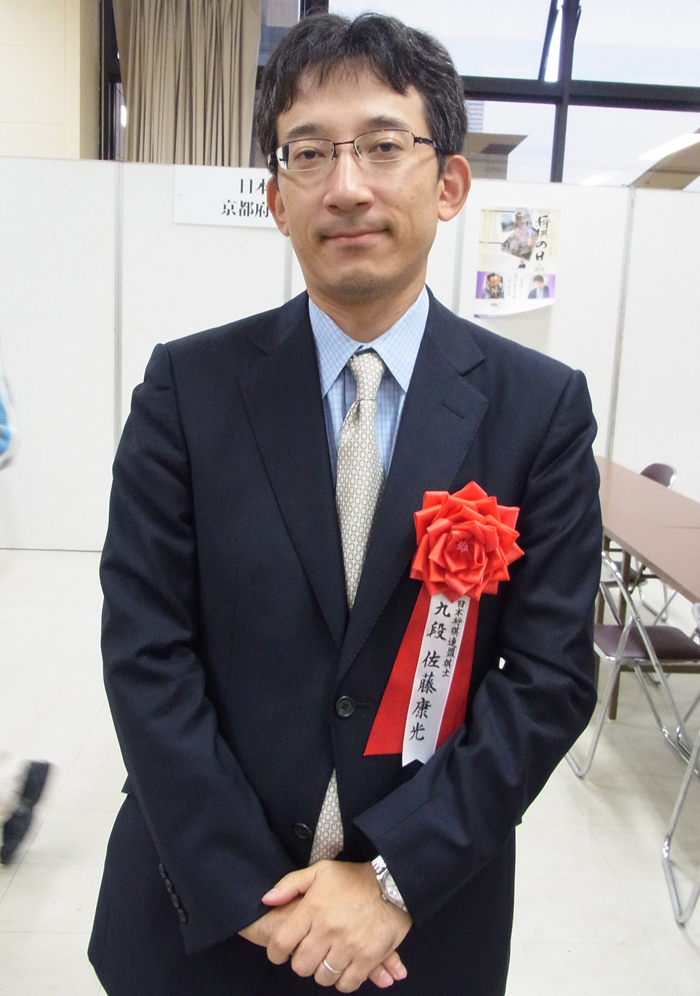 佐藤康光九段