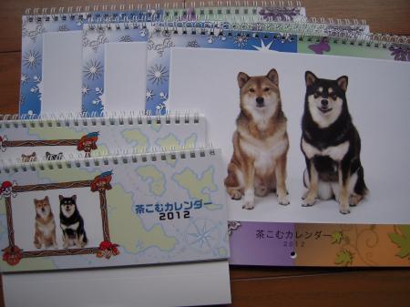 20111222-01.jpg