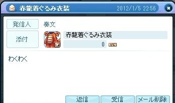 SPSCF1098.jpg