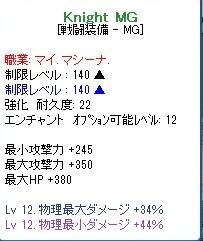 SPSCF1288.jpg