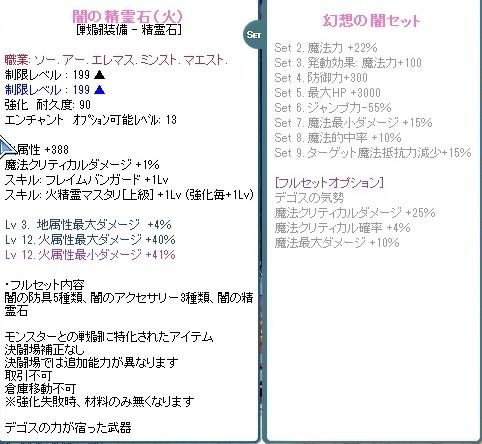 SPSCF1386.jpg