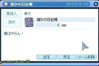 SPSCF1403.jpg