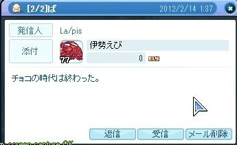 SPSCF1404.jpg