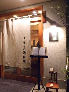 kawakami-R0014036.jpg