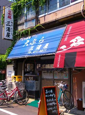miura-R0014144.jpg