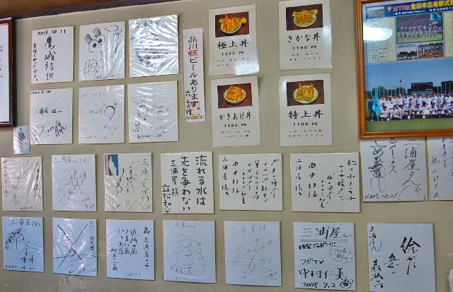 miura-R0014151.jpg