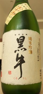 sake-R0014129.jpg