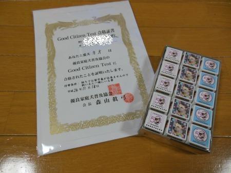 006_convert_20121229212544②