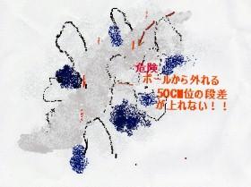 IMG_0002 (280x209)