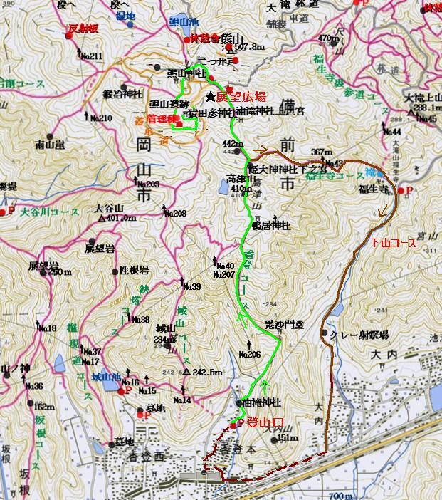 香登(カカト)登山コース