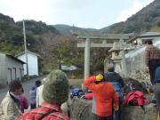 黒岩遥拝所から諭鶴羽山を仰ぐ