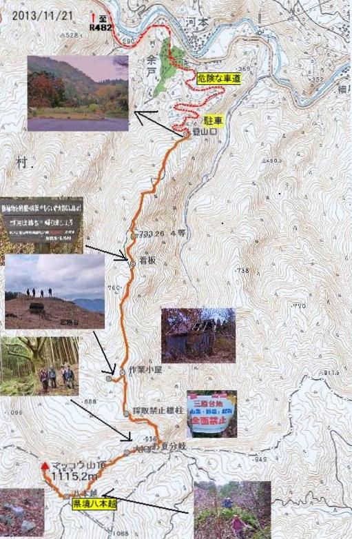 マッコウGPSa 地図