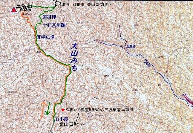三坂山 地図 (久世 三坂川 登山口から )