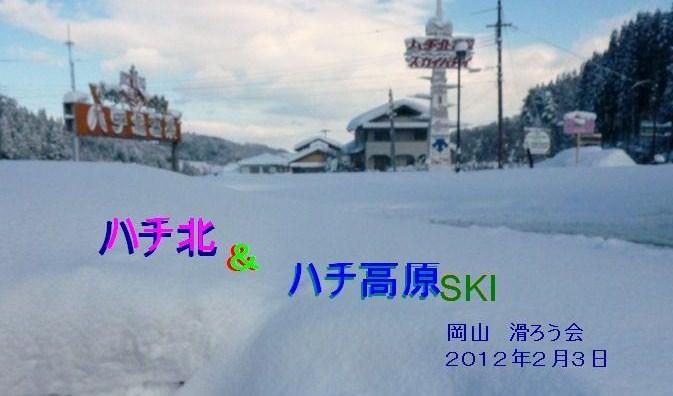 s2_3_04_20120205225940.jpg