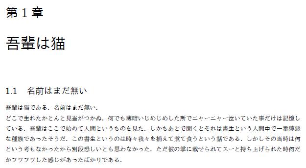 ltjsbook.png