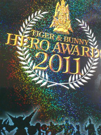 HERO AWARDS2011