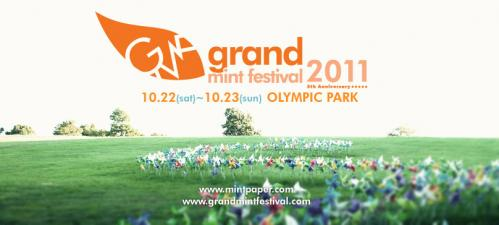 gmf2011_main_banner.jpg