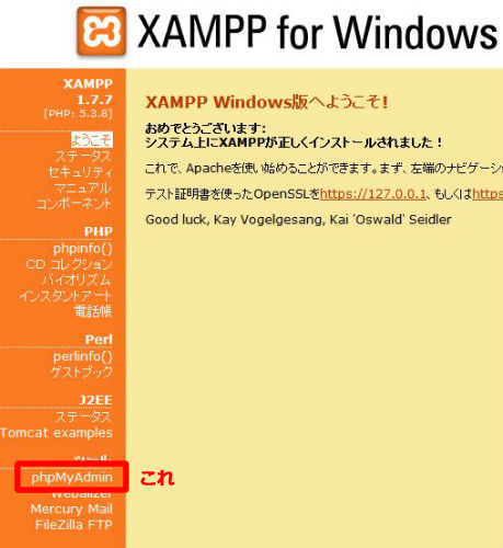 xamp6.jpg