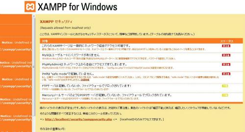 xampp16.jpg
