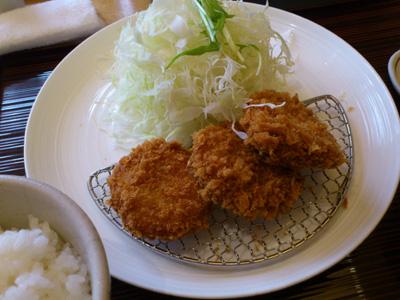 katu_20120205212037.jpg