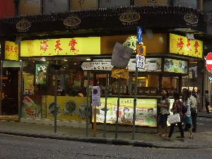 2012_1002香港0039
