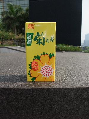 2012_1002香港0080