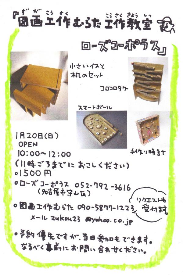 IMG_0001_convert_20121225192802.jpg