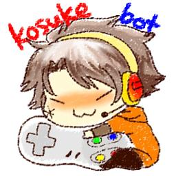 最俺こーすけbot取説 こーすけbot 頂いたアイコン様 更新 12 9 30