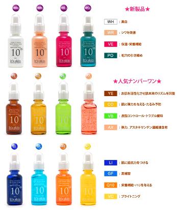 イッツスキン  It s skin  パワー10 フォーミュラ GF エフェクター   韓国コスメ  シートパック 【顔パック.com】