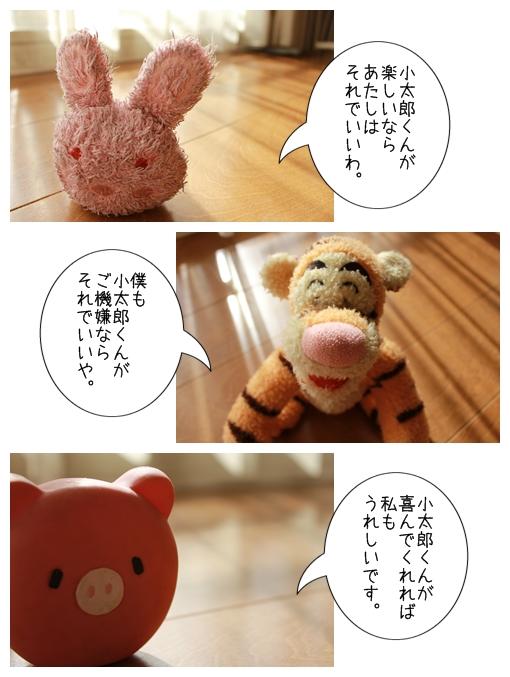 14_20120223013820.jpg